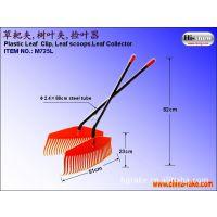25齿超长柄塑料草耙夹(M725L)