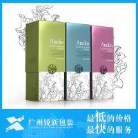 厂家定做化妆品包装盒 金银卡磨砂盒面膜包装 保健品 手工皂彩盒