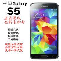 正品原装三星S5手机SM-900大屏5.1寸移动联通版货到付款一件代发