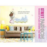 MJ7013 客厅沙发背景墙贴纸 城市女孩 时尚 第五代 PVC透明膜