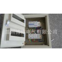 生产控制柜JXF控制电箱PZ30配电箱 照明箱 PZ40电表箱 配电盒 9