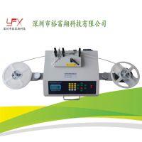 物料盘点机 全自动SMT物料盘点机 SMD零件计数器 SMT点数机