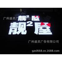 户外广告实例 照明工程 连锁店装修展示 高亮树脂字 高档发光字