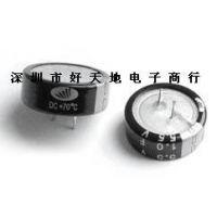 精品熱銷【电子元器件】供应法拉电容 5.5V1.5F 超級電容