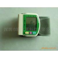 供应血压计,欧姆龙血压计,欧宝莱血压计,腕式血压计