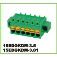 【高正DEGSON】插拔式接线端子15EDGKDM-3.5/3.8