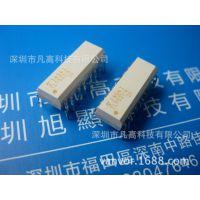 TOSHIBA全新实拍TLP521-4直插晶体管输出光电耦合器TLP521