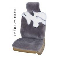 毛垫冬季羊剪绒汽车坐垫 汽车座垫 羊毛坐垫(多款)