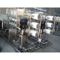 厂家供应反渗透设备 纯净水处理设备 矿泉水生产设备