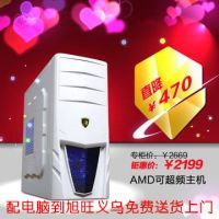 供应尾货畅销电脑三年质保4GB组装500GB台式电脑主机