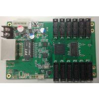 供应LED显示屏系统控制卡-千兆网卡免发送卡,免转接板