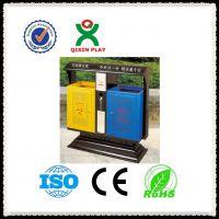 供应广州奇欣QX148B环卫垃圾桶 户外垃圾桶 分类垃圾桶