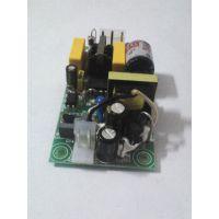 高新联裸板开关电源LS-05-5,5瓦5V1A裸板电源,安防监控裸板开关电源