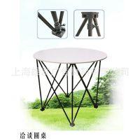 厂家热销 防火台面可折叠桌 创意洽谈圆桌 XF-ZY-04