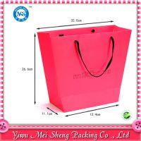 供应pvc时尚透明造型袋 义乌美胜塑料包装袋 免费拿样定制