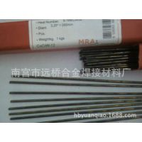 Ni625镍基合金焊条