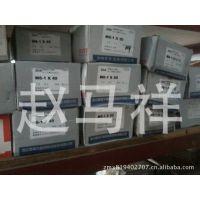优质东明螺栓 螺母 各种规格 M6-M33 非标定制 2-3天  304 316