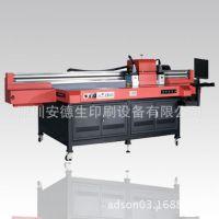 UV数码印刷机,玻璃陶瓷彩印机,万能打印机 超越热转印机