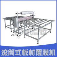 大型板材覆膜机,PP板覆膜机,装饰板覆膜机厂家直销
