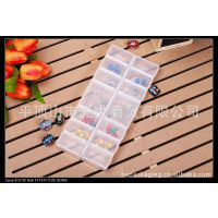 14格PP透明塑料元件零件针线收纳首饰串珠渔具装珠五金盒