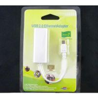 平板电脑USB有线网卡网线转换器 安卓RJ45以太网上网转接器