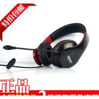 正品森麦SM-HD402M.V低音头戴式带麦克风话筒线控电脑 游戏大耳机