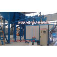 供应树脂混凝土缝隙式线性排水沟设备