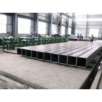 河北欧希特种钢管制造有限公司