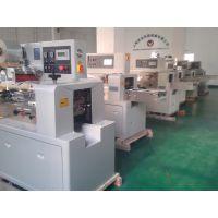 供应往复式伺服枕式包装机,软管包装机,长管材包装机