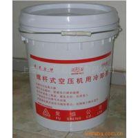 供应复盛螺杆空压机高级冷却液