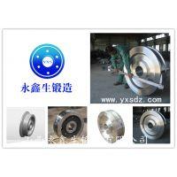 厂家供应 大型机械配件 山西永鑫生锻造 起重机车轮锻件