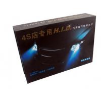 供应汽车疝气灯套装 氙气灯HID 超薄套装H1 H7 直销批发 汽车前大灯