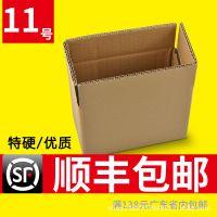 纸箱厂直供 五层11号纸箱 邮政瓦楞包装纸盒 淘宝快递纸箱批发