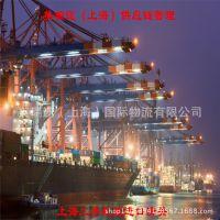 上海二手美国切削中心进口报关代理|加工机床进口清关公司