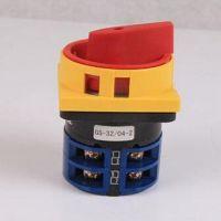 赛普直销电源切断开关 LW26GS-32/04-2挂锁型电源切断开关