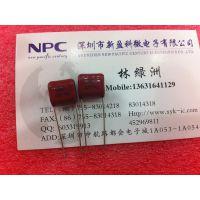 市场价出售 400V155J p=15 CBB22电容 金属化聚丙烯电容