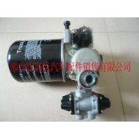 供应奔驰4141干燥器总成 进口奔驰干燥瓶滤芯A0004300969