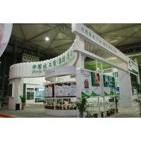 2015重庆畜牧展展台设计搭建公司