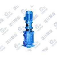 广东多级离心泵厂家供应50DL12.5-12.5*6多级增压离心泵 供水消防加压泵