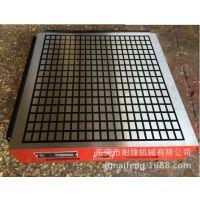 批发300*300电脑锣方格磁盘 CNC专用方格式强力永磁吸盘 强力吸盘