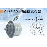 磁粉离合器 广东一级代理 (全国联保)日本三菱 ZKG-50AN