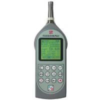 AWA5680型多功能声级计广泛应用在环境保护、劳动卫生、工业企业、科研教学等领域