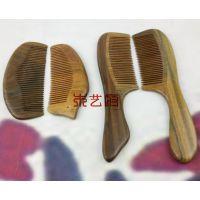 厂家批发供应 优质精品 绿檀木梳子 正品玉檀香木梳 护发美发梳子