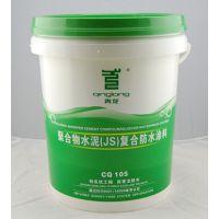 济南JS防水涂料施工 防水涂料价格 防水涂料批发