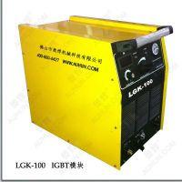 供应IGBT逆变等离子切割机,空气等离子切割机报价