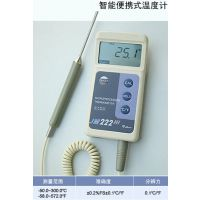 供应JM222HI系列手持智能便携式数字测温仪/温度计