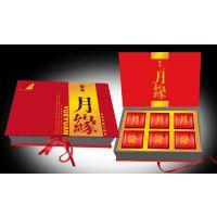 PVC礼盒印刷厂/书刊印刷/孢子粉礼盒加工厂