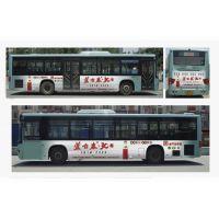 天津公交广告【车体、看板、拉手广告】代理一手资源