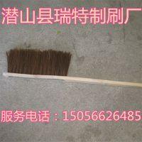 供应厂家直销手扫棕毛扫室内除尘刷纺织厂专用扫
