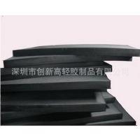 供应全国批发轻胶制品 黑色eva冷热压制品 eva泡棉 背胶垫片深圳厂家